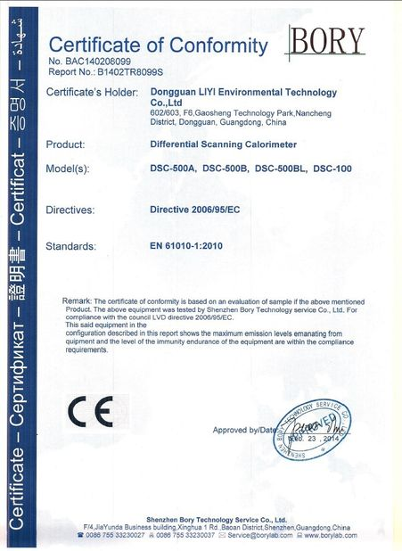 Китай Dongguan Liyi Environmental Technology Co., Ltd. Сертификаты
